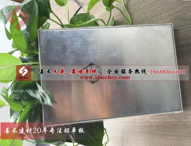 铝蜂窝板专业生产