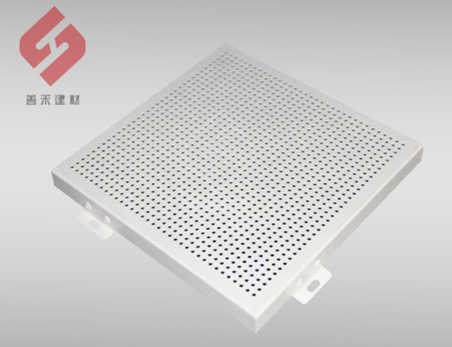 善禾天花-冲孔铝单板