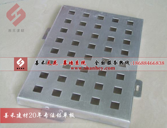 冲孔铝单板 幕墙