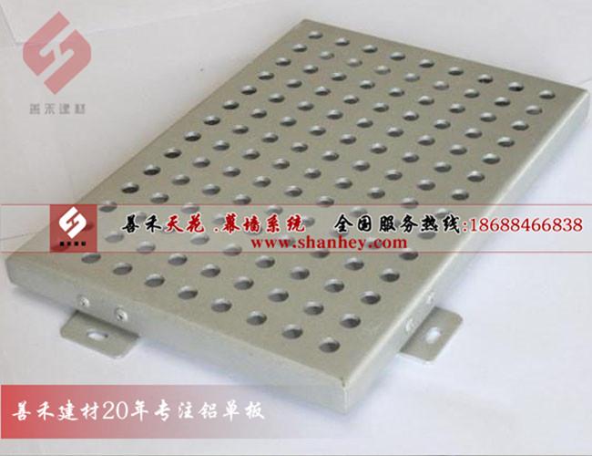 广州冲孔铝单板幕墙