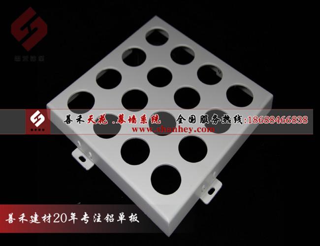 杭州冲孔铝单板价格