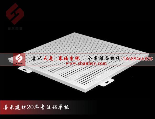 广州冲孔铝单板吊顶