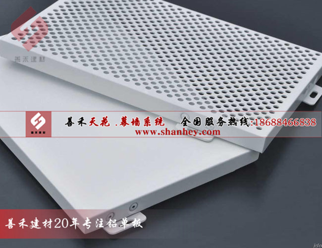 善禾天花-地铁站铝单板