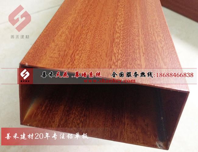 东莞木纹铝方通厂家
