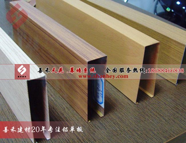 广东木纹铝方通厂家