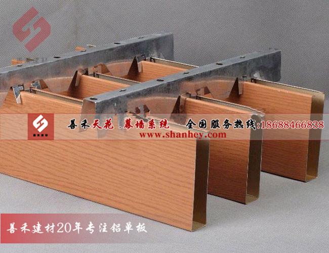 U槽木纹铝方通吊顶