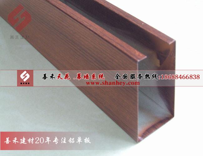 U槽木纹铝方通价格