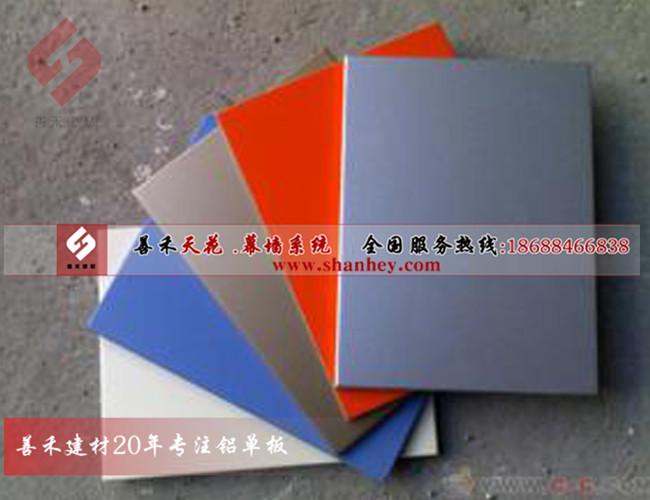 广州氟碳铝单板幕墙