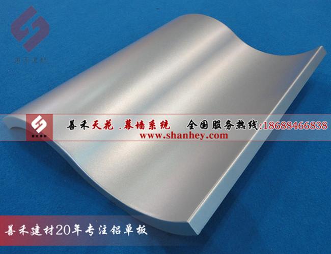 弧形铝单板价格