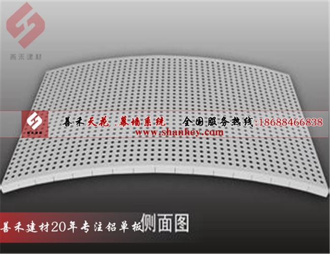 广州冲孔弧形铝单板