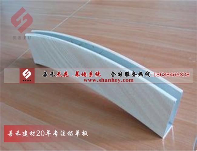 造型铝方通吊顶天花