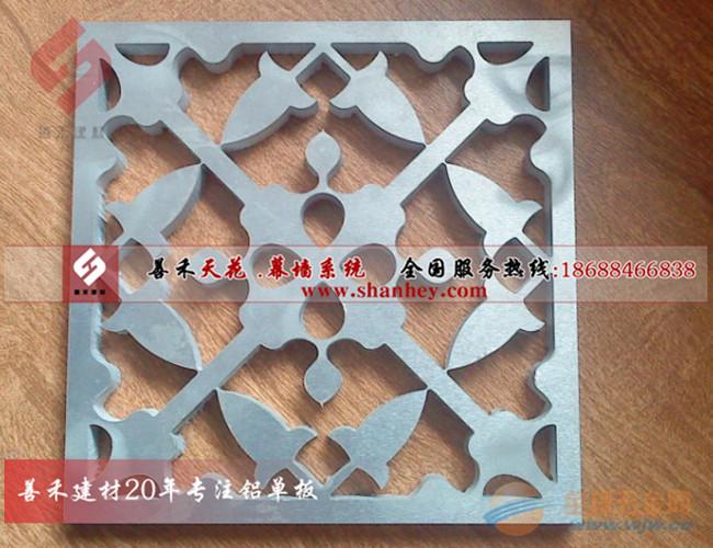 广州雕花铝单板幕墙