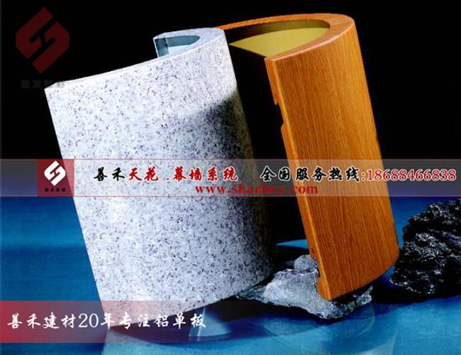 湛江包柱铝单板价格