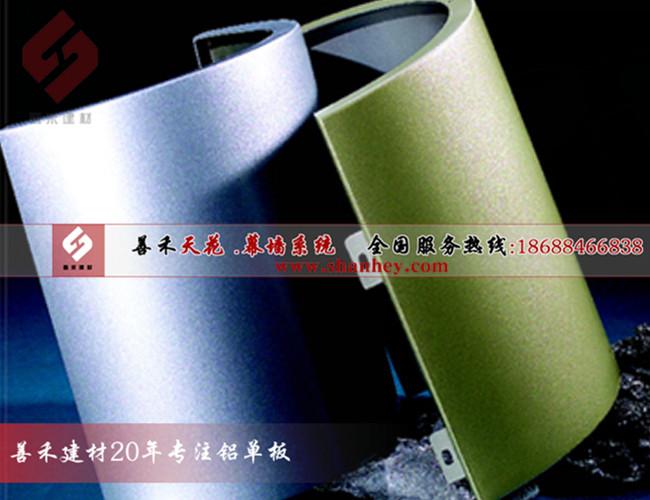 湛江包柱铝单板厂家