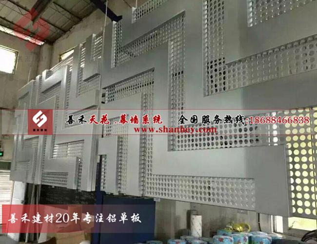 4S汽车店外墙、氟碳铝单板幕墙、