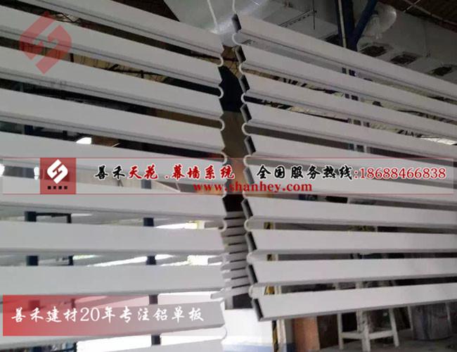 木纹铝型材天花吊顶、工业铝型材