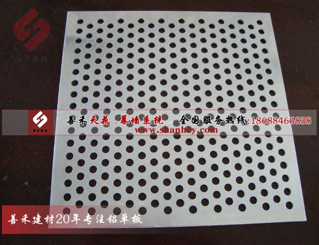 山东青岛氟碳铝单板幕墙、高品质