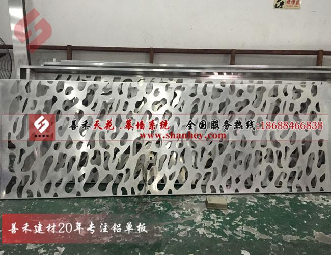 金属雕花铝单板厂家、博物馆艺术
