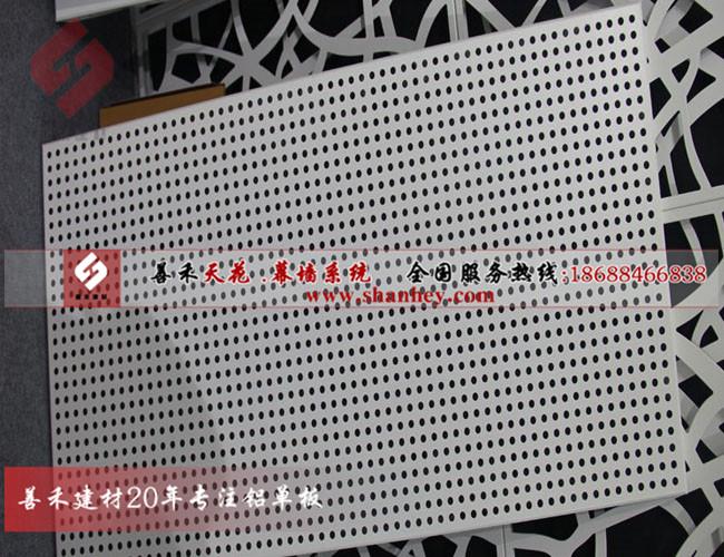 广东铝网板厂家、鱼鳞孔托圆孔拉