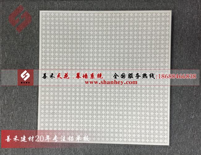 广州地铁车站唯一指定品牌优质铝
