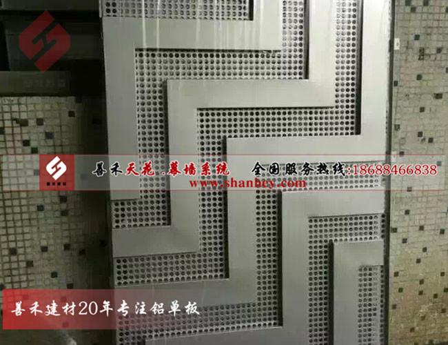 重庆冲孔铝单板、会议厅冲孔铝单