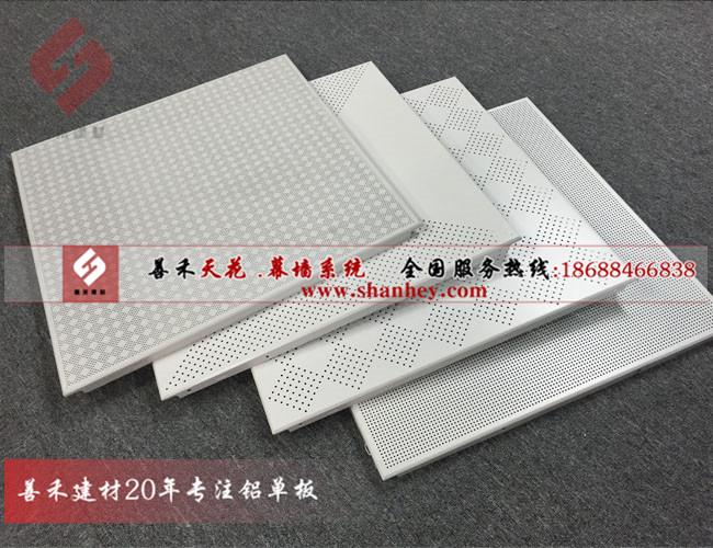 广州天花吊顶厂家、酒店别墅大厅