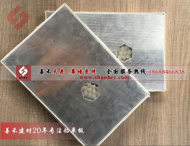 湖南蜂窝铝板、氟碳铝蜂窝板、蜂
