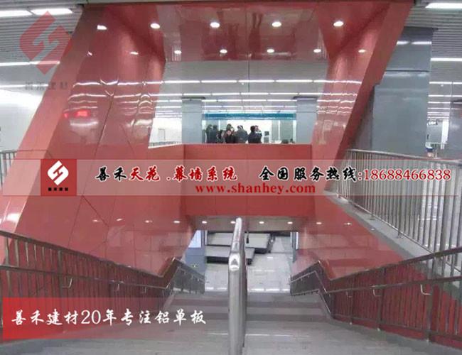 广东冲孔铝单板厂家、氟碳穿孔铝