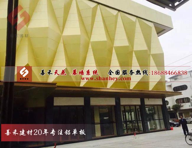 氟碳铝单板幕墙厂家、体育馆外墙