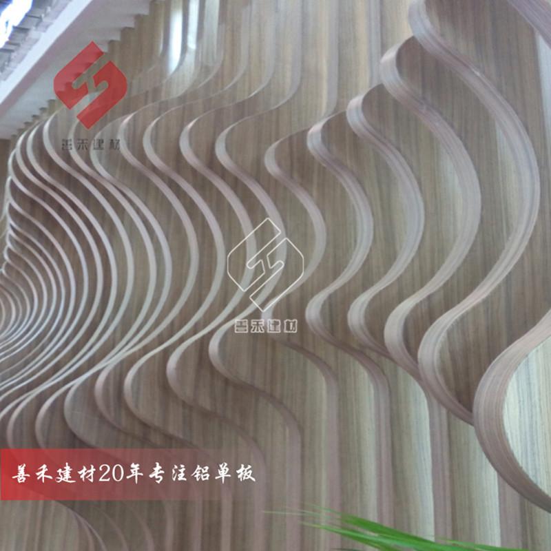 弧形铝方通吊顶、弧形铝单板幕墙