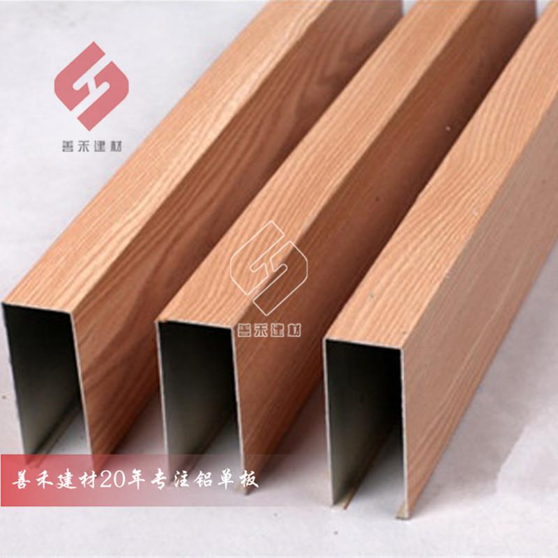 铝方通吊顶、广东铝方通厂家、集