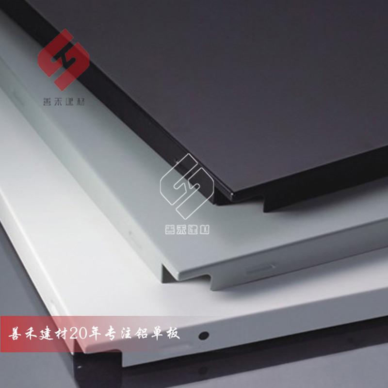 浙江铝扣板吊顶、隔热保温铝扣板