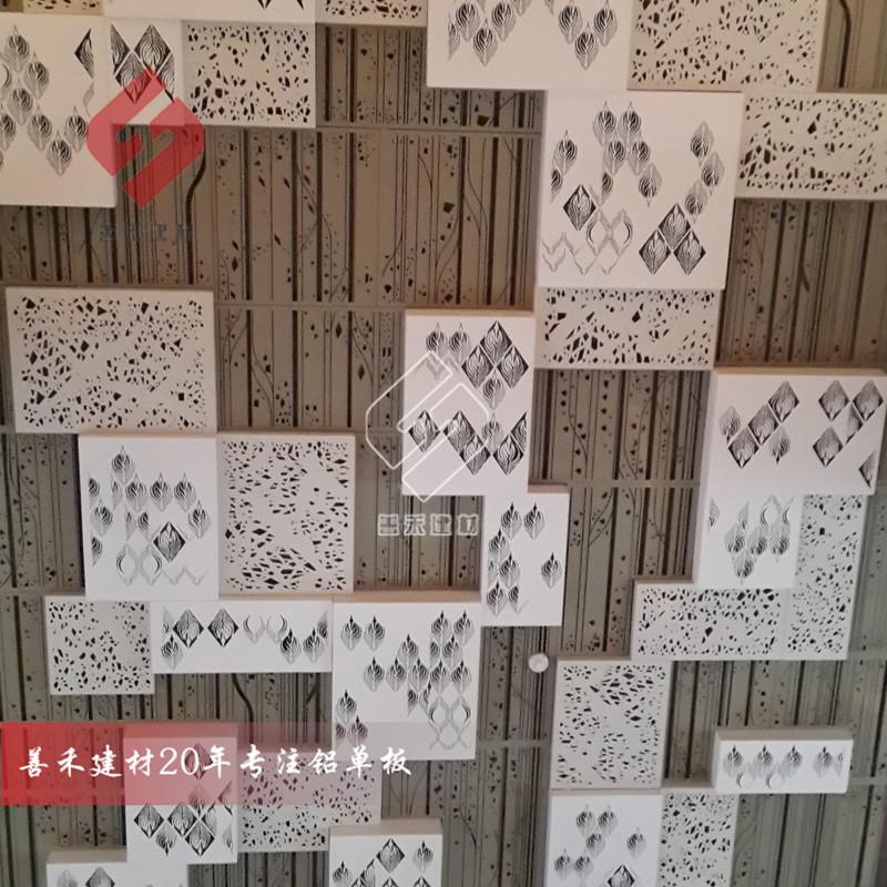山东雕花铝单板、善禾优质雕花板