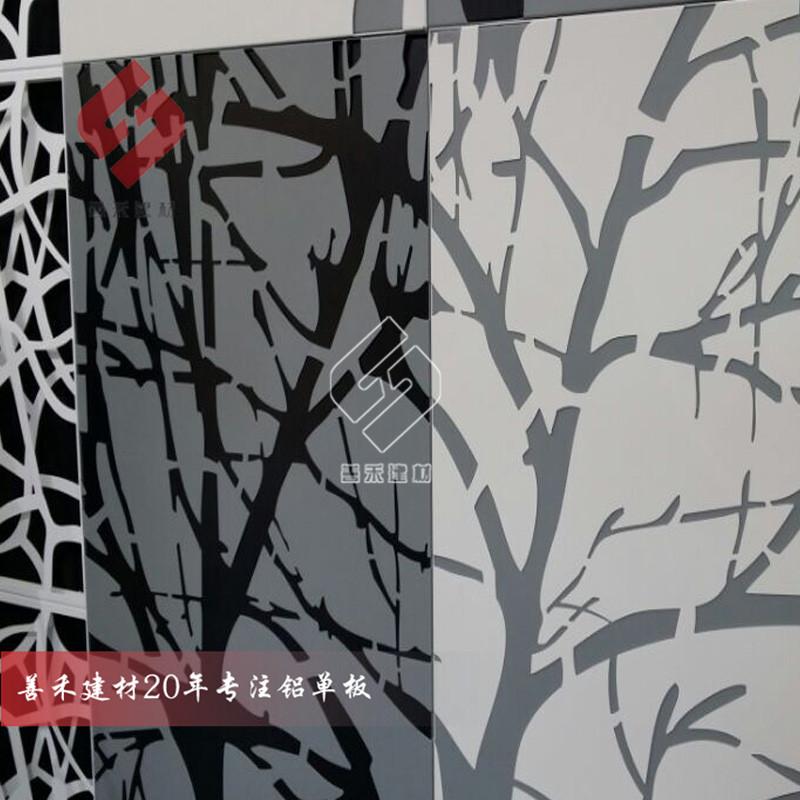 氟碳雕花铝单板外墙、3mm规格铝单