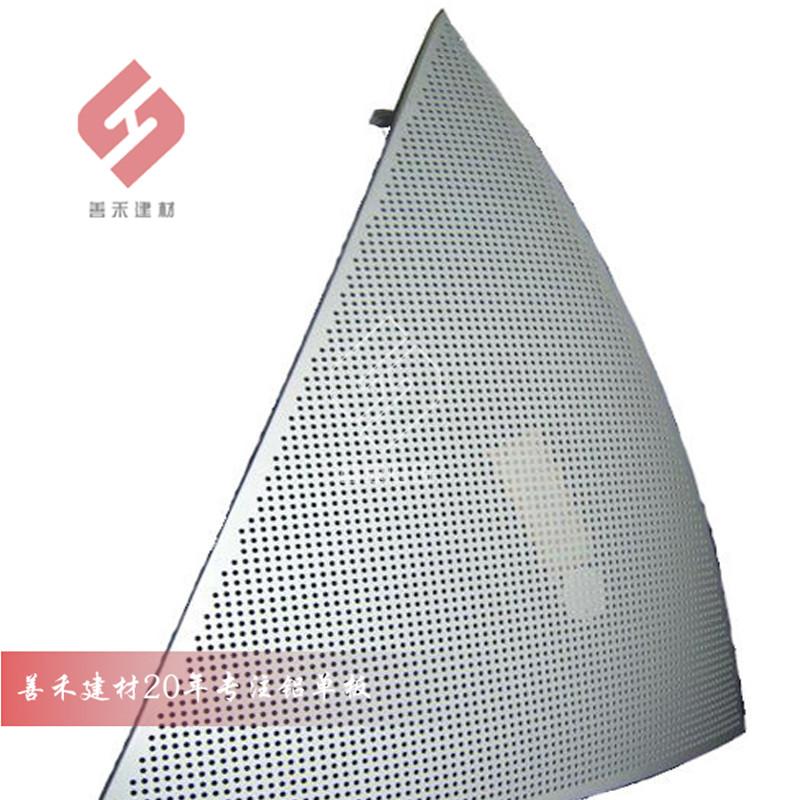 出口双曲铝单板厂家、氟碳铝单板