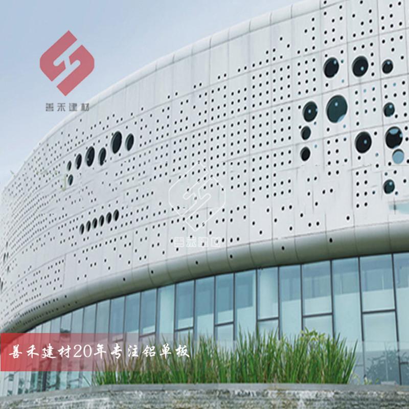 西安3.0铝单板厂家批发、2.5冲孔铝
