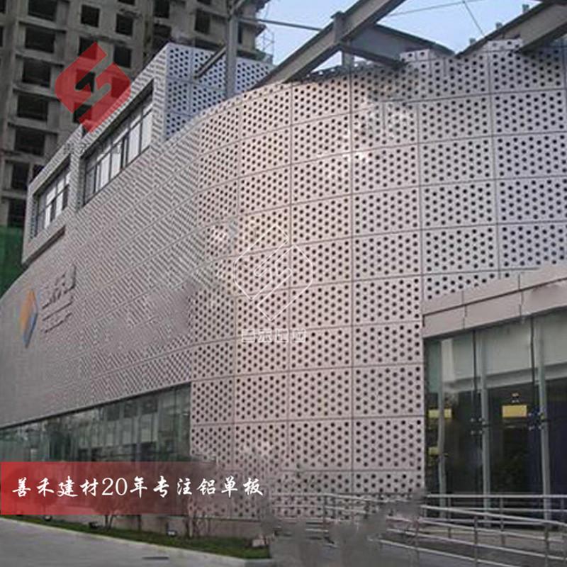 福建铝单板外墙厂家、2.5氟碳铝单