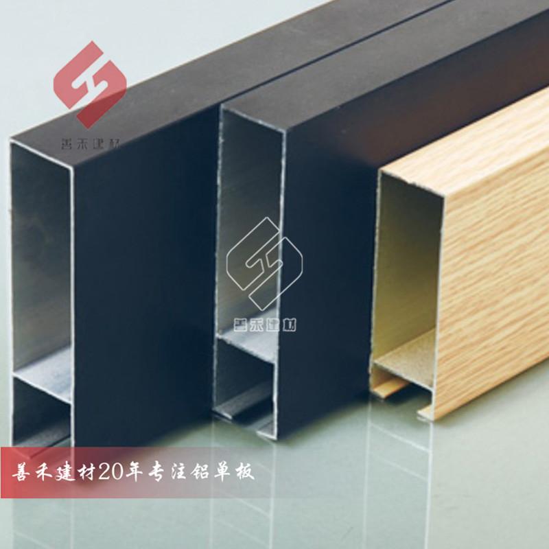 广东铝合金型材厂家、工业铝型材