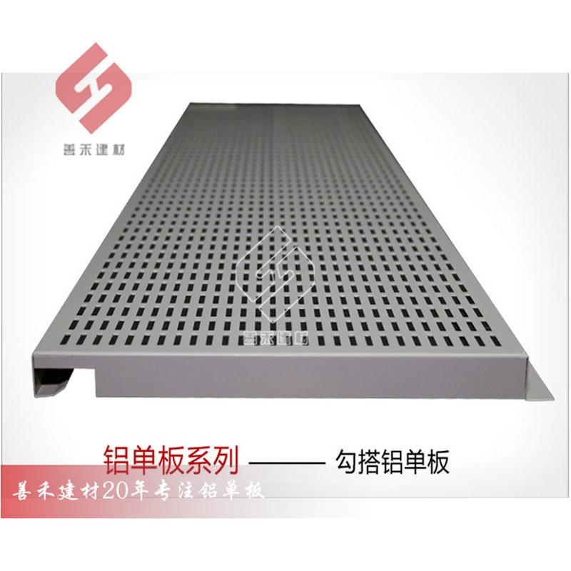 广东铝条扣厂家直销、高边防风铝