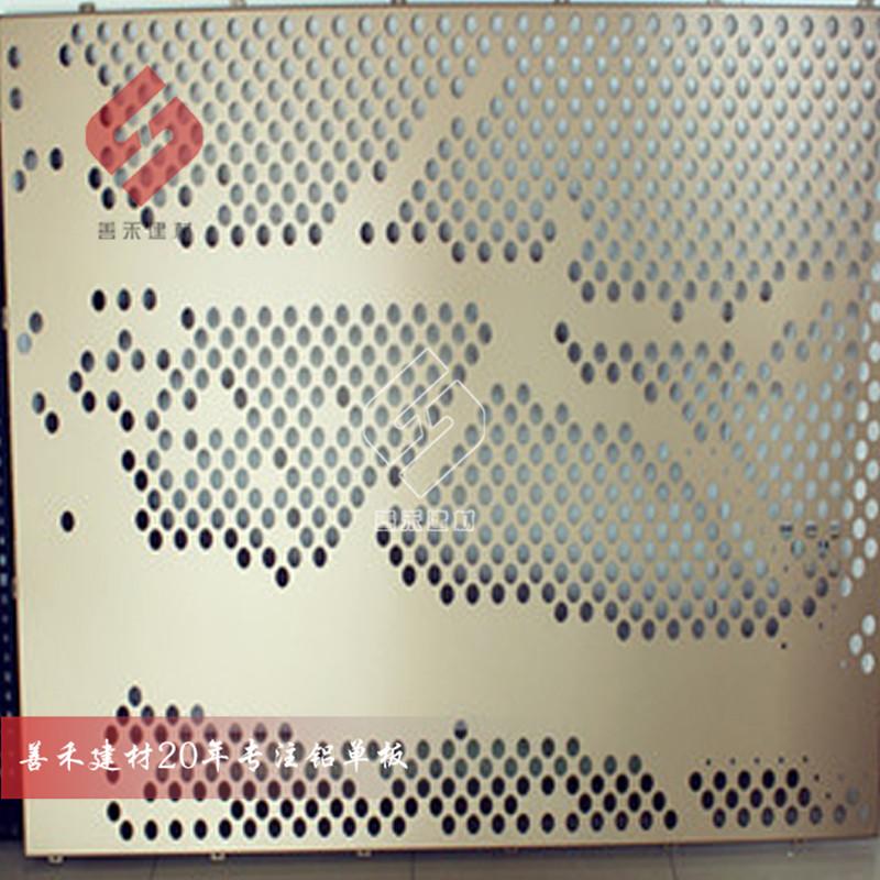 山东氟碳铝单板幕墙、善禾木纹铝