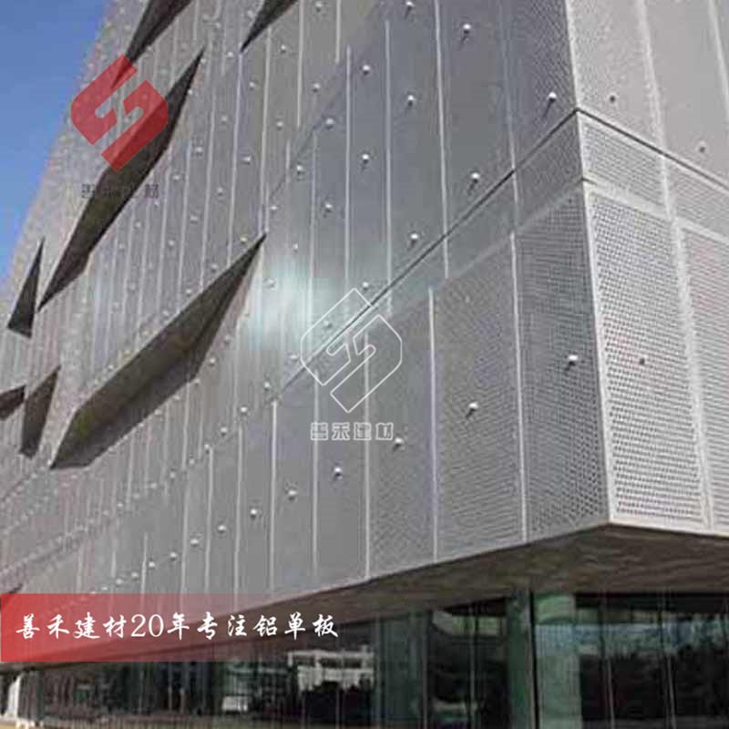厂家直销铝单板幕墙、定制各种规