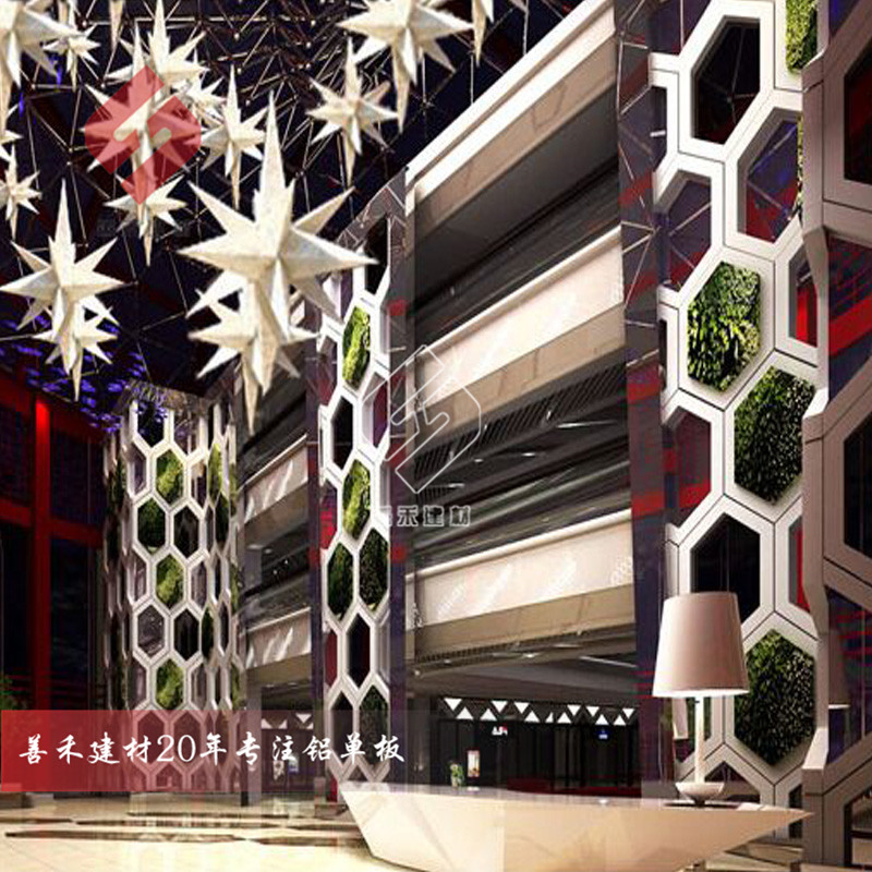 广东雕花铝单板厂家、镂空雕花铝
