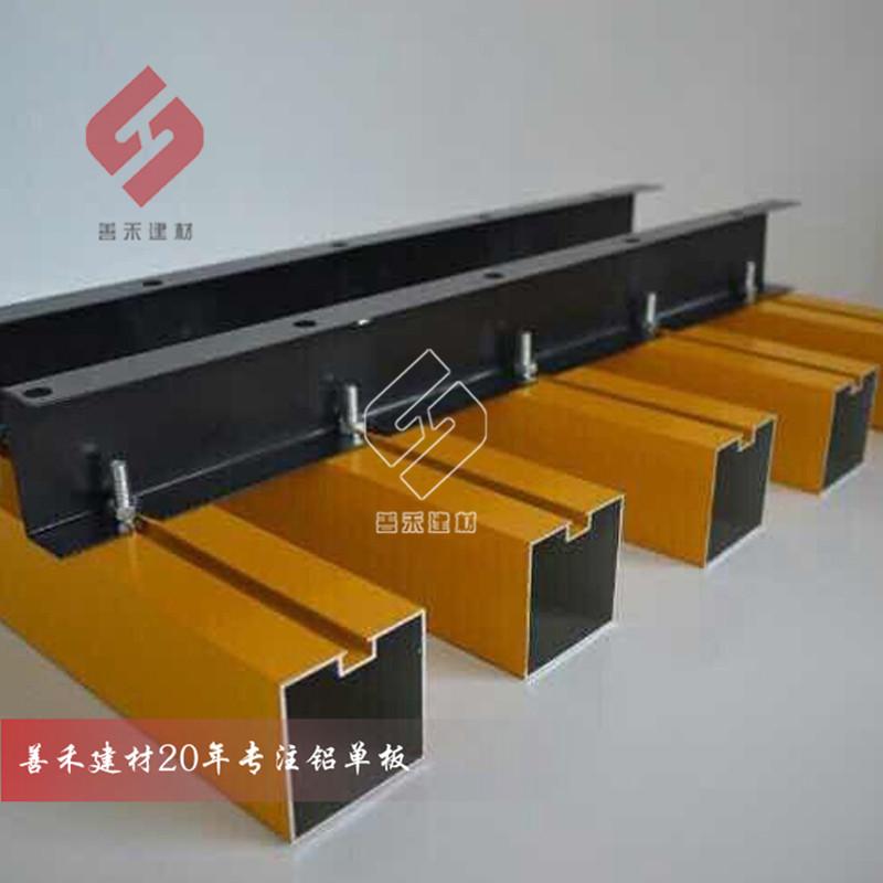 木纹铝方通规格、铝方通厂家、地