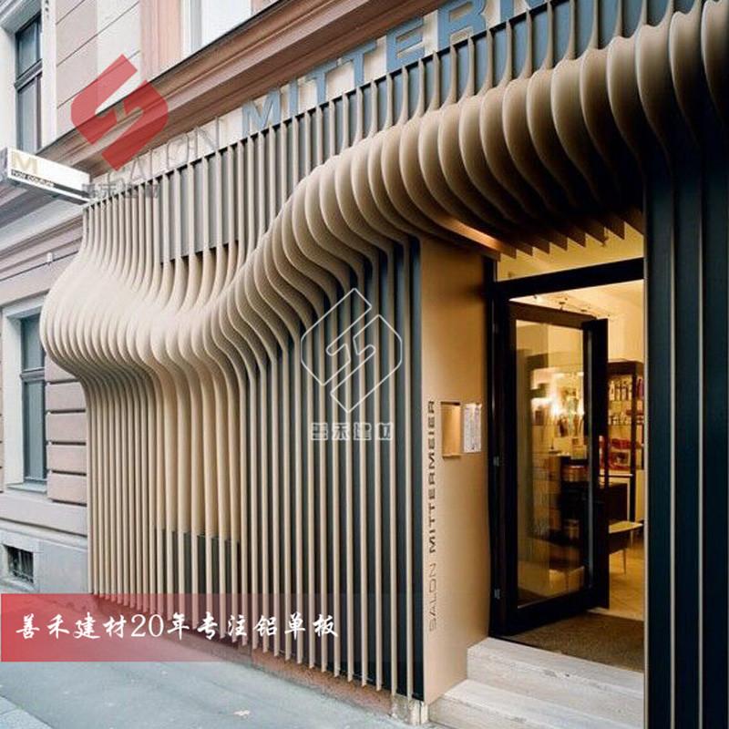 广东铝方通厂家直销、木纹铝方通