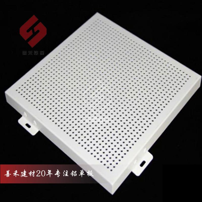 外墙氟碳铝单板、铝单板厚度2.