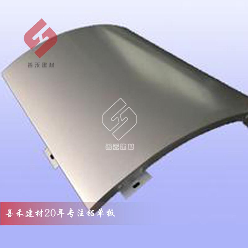 冲孔铝单板厂家、 氟碳幕铝单板