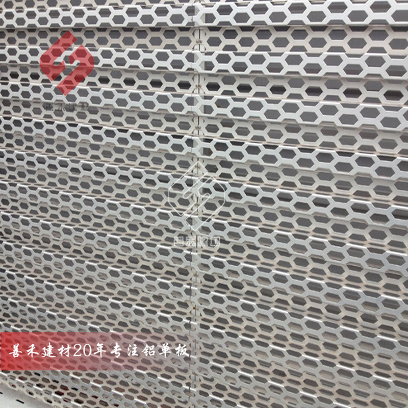 4S店室外冲孔铝单板