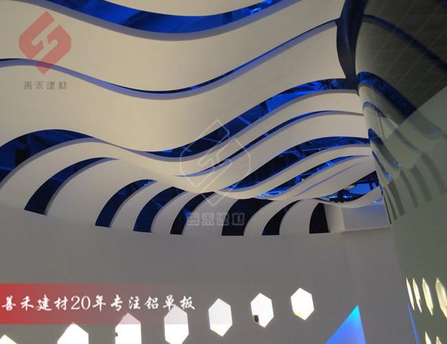 湖南木纹弧形铝单板天花