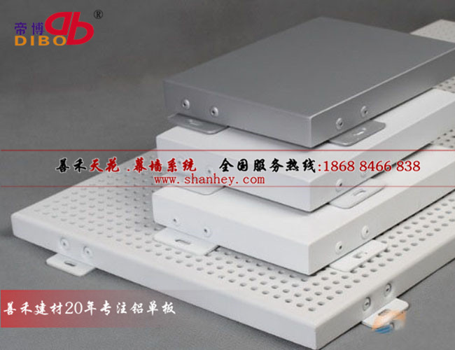 西安氟碳铝单板幕墙防晒